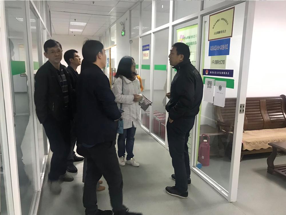 乐虎国际娱乐登录科技 | 助力杭州市首家社区心理辅导热线正式开通!